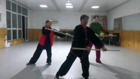 健身气功太极养生杖2020.02.24