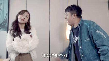 陈翔六点半:情侣吵架女孩赌气烧毁彩票,才发现中了五百万!