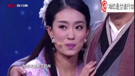爆笑经典:张小斐跳了一段钢管舞,结果被潘斌