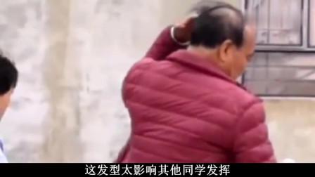 搞笑视频:媳妇你看我美不美!浪不浪哈哈哈
