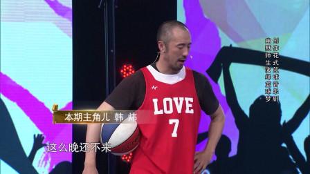 创作花式篮球音乐剧,幽默师生演绎篮球梦