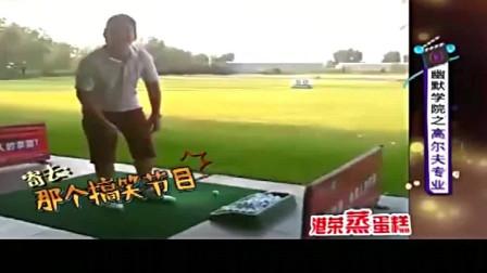 家庭幽默录像:小伙准备拯救河边球是否能成功