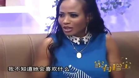 老外在中国:非洲黑美女最大梦想嫁给中国人,