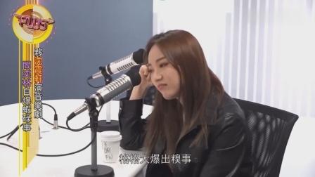 沈震轩和阎奕格一起演音乐剧,接受记者采访自