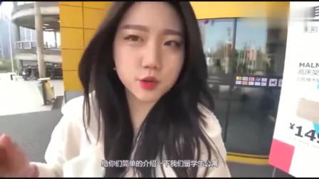 老外在中国:韩国美女留学生讲述在复旦大学的生活,这中国话说的真标准!