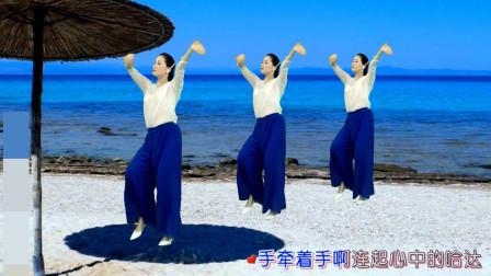 气质美女广场舞《爱琴海》好听的歌曲,美美的