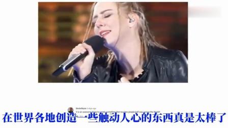 外国美女中文演唱《一百万个可能》竟然唱出了