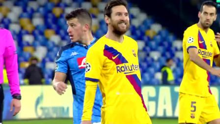 欧冠梅西对阵那不勒斯个人集锦:拼尽全力与门将对撞险受伤!