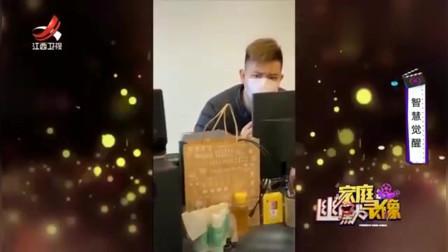 家庭幽默录像:带着口罩吃东西很不方便,但是