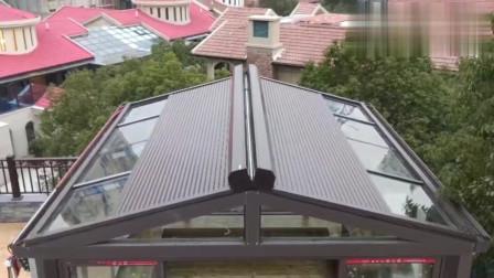 阳光房玻璃顶面户外遮阳安装展示