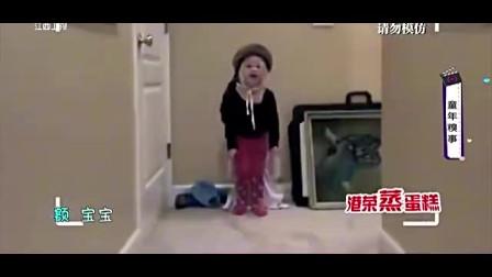 家庭幽默录像:小姑娘觉得自己是飞天美少女,