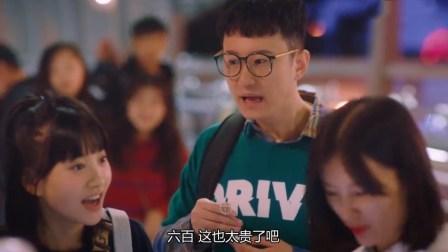 我在北京等你:美女设计的衣服没人买,男朋友