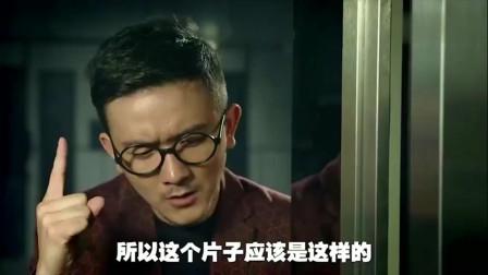 我叫王大锤锤锤恶搞中国合伙人,去美国护照被
