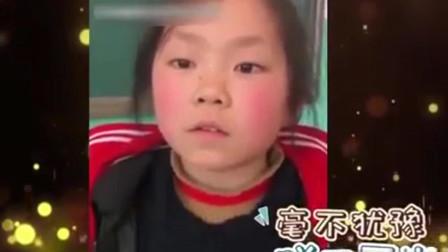 家庭幽默录像:小学生为了少写作业夸老师漂亮