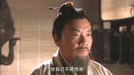 薛丁山:皇上亲自赐婚,赐窦一虎一美女,不料