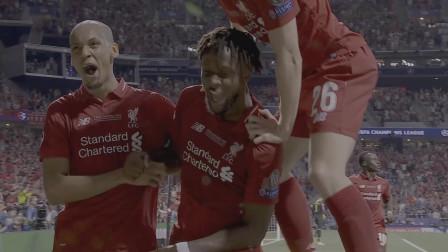 欧冠决赛 利物浦对热刺集锦