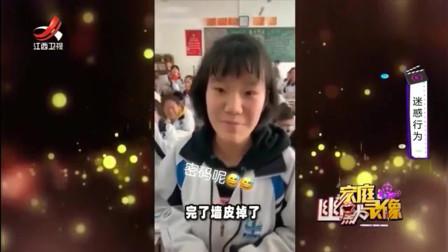家庭幽默录像:学生忘记密码时别急着责备,她
