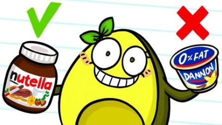 牛油果搞笑动画:疯狂购物的女人,永远填不满
