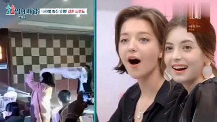 韩国综艺:中国婚礼有多豪气,就算是普通婚礼