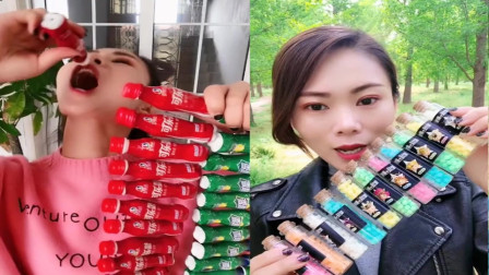 小美女试吃:可乐糖、星座糖,  看起来真美味