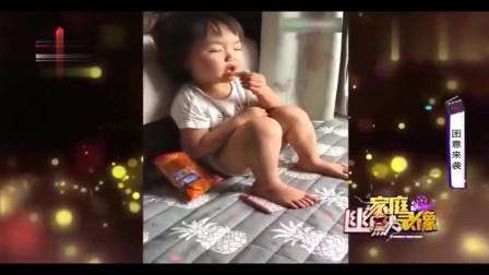 家庭幽默录像:奇葩睡姿大盘点:吃中梦梦中吃