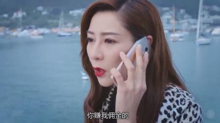 法证4:美女明星打电话,不料一看接电话的姿势