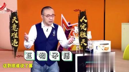 家庭幽默录像:辟谣,刘仪伟现场讲述鱼记忆只