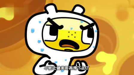 搞笑动画:为了让小勇出更多的汗,小萌变成超