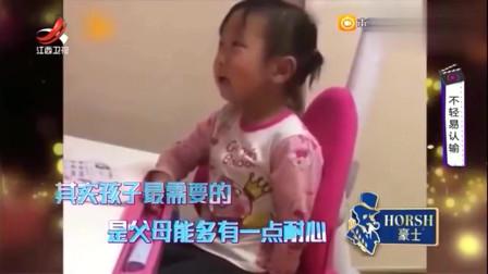 家庭幽默录像:孩子都是默默努力的小天使,辅