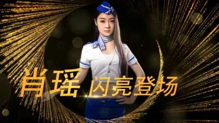 江苏省盐城市肖瑶网红钢管舞吊环高空舞者央视
