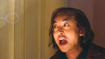 【爱情公寓五】张伟张益达平均脸恶搞,网友: