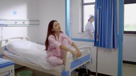 美女打针为难女护士,这下两个女人就来戏了,