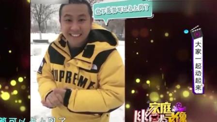 家庭幽默录像:打雪仗是冬天里的全民运动,这