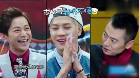 娱乐:盘点综艺中王嘉尔搞笑场面,在韩国多年