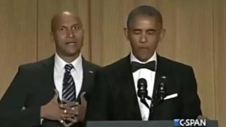 奥巴马演讲:尽显幽默气质,太精彩了,观众笑