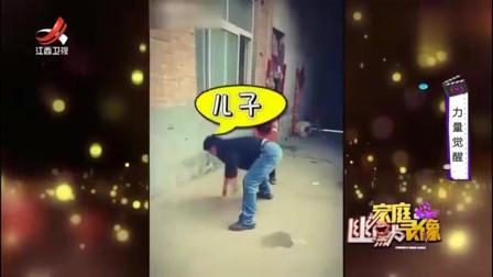 家庭幽默录像:儿子在家表演靠墙倒立,一旁的