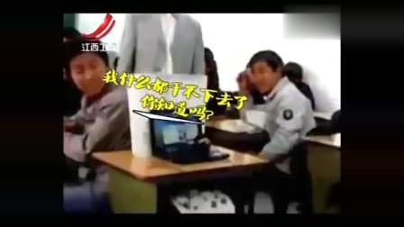 家庭幽默录像:上课时千万不要谈视频恋爱,因