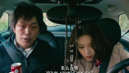 喜剧:黄渤和美女开车救徐峥不料刹车坏了,直