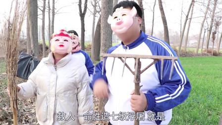 学霸王小九短剧:西游记6:白骨精化成美女想抓