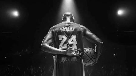 篮球界影响力最强的科比  全程集锦