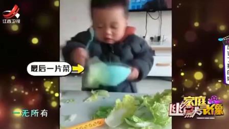 家庭幽默录像:他本是个安静乖巧的孩子,当勺