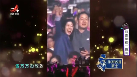 家庭幽默录像:演唱会上被情侣狂撒狗粮,镜头