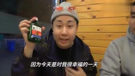韩国综艺:韩国人到中国吃烤串喝白酒,看到小