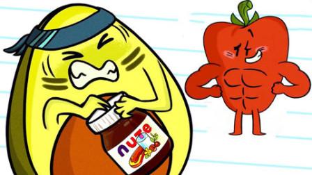 牛油果搞笑动画:男友力爆棚健身房的爆笑时光