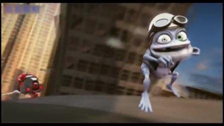 钉钉之歌:恶搞疯狂 青蛙-大家还记得这首老歌吗