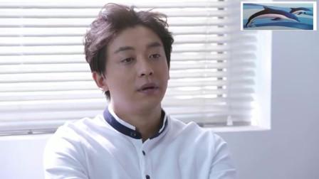 外科风云:陈绍聪说要陪媳妇去产检,美女马上