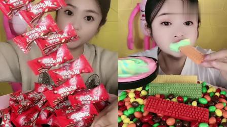美女直播吃巧克力豆、五彩小键盘,甜品口味任