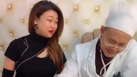 医生说美女扁桃体发炎了,河南美女的反应让医