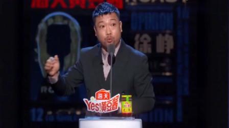 贾冰参加综艺节目,全场爆笑不断,感觉他不是吐槽,倒是像单口相声!