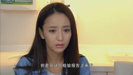 小爱情:美女陪闺蜜去医院验孕,不料查出自己